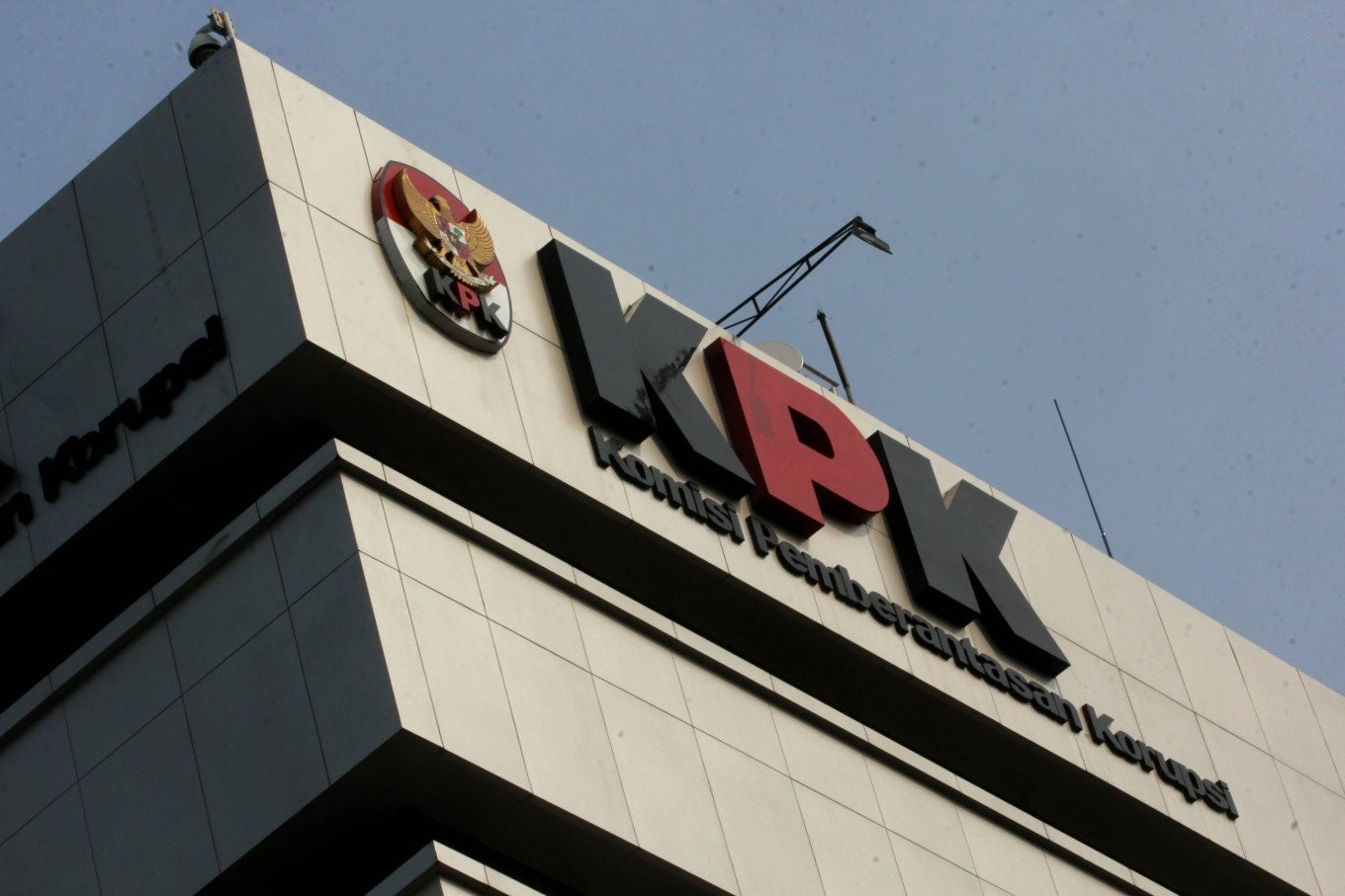KPK to raise concern over 'leniency' of Supreme Court in graft convicts' case reviews